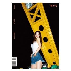 (写真集)裏通り|seoul4
