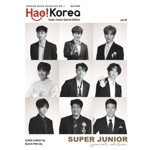 Hao! Korea (韓国雑誌) / 2019年3、4、5月号 SUPER JUNIOR SPECIAL EDITION [韓国語][海外雑誌]|seoul4