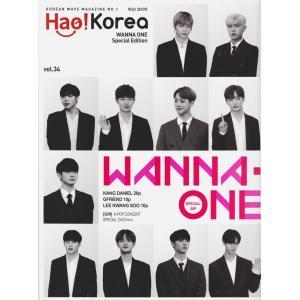 HAO! KOREA (韓国雑誌) / 2018年12月号[韓国語][海外雑誌][HAO! KOREA]|seoul4