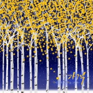 V.A / 歌客、星になって離れた友を描きながら(LPミニチュアCD) [オムニバス][韓国 CD]|seoul4