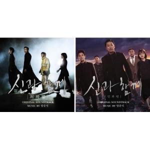 OST / 神と一緒に - 罪と罰 スペシャルパッケージ (4CD)[韓国 映画][OST サントラ][韓国 CD]|seoul4