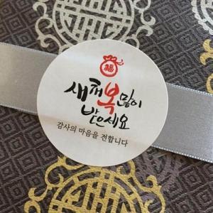 [韓国雑貨]韓服が美しい 天然ソープ《2タイプセット》[韓国 お土産][可愛い][かわいい][文房具][文具]|seoul4|02