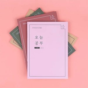 [韓国雑貨]超ド短期型!1ヶ月のお勉強計画に study planner《選べる2冊セット》[スタディープランナー][通販][かわいい][文房具][文具]tbt|seoul4