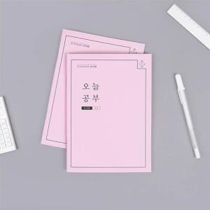 [韓国雑貨]超ド短期型!1ヶ月のお勉強計画に study planner《選べる2冊セット》[スタディープランナー][通販][かわいい][文房具][文具]tbt|seoul4|04