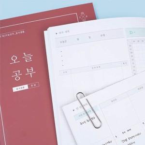 [韓国雑貨]超ド短期型!1ヶ月のお勉強計画に study planner《選べる2冊セット》[スタディープランナー][通販][かわいい][文房具][文具]tbt|seoul4|05