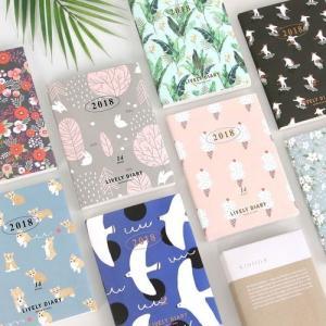 [韓国雑貨]=iconic= 多彩なパターンがスタイリッシュな lovly diary 218《2018年韓国暦》[カレンダー][ダイアリー]|seoul4
