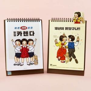 [韓国雑貨]2018 正しい生活 卓上カレンダー 《2018年韓国暦》[カレンダー][ダイアリー]|seoul4