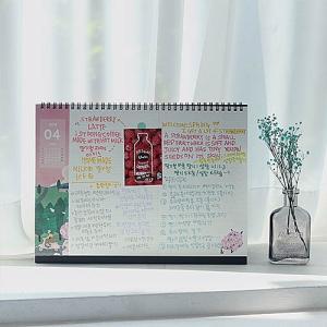 [韓国雑貨]THE BONBON DESK VALENDAE L《2018年韓国暦》[カレンダー][韓国 お土産][可愛い][かわいい][文房具][文具] seoul4 06
