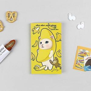 [韓国雑貨]Choo choo mini diary_fruits choo[スタディープランナー][韓国 お土産][可愛い][かわいい][スケジュール帳]|seoul4|04