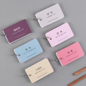 [韓国雑貨]ハングルがPOINT! 韓国語のお勉強にピッタリの単語帳 (選べる5冊セット) [韓国 雑貨] [文具] [かわいい] [アジアン雑貨]|seoul4