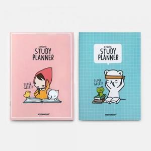 [韓国雑貨]とりあえず一ヶ月だけ… 1MONTH STUDY PLANNER《選べる2冊セット》[スタディープランナー][通販][可愛い][かわいい][文房具][文具]|seoul4