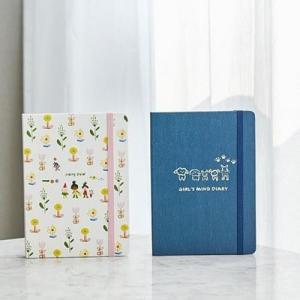 [韓国雑貨]フリーハンドでガーリーな鉛筆画が賑やかな OKAY TINA ダイアリー《万年型》[文房具][文具]|seoul4
