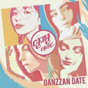 V.A / DANZZAN DATE[オムニバス][CD]|seoul4