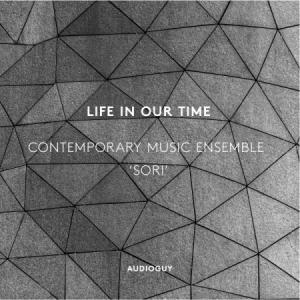 現代音楽アンサンブル「音」 - LIFE IN OUR TIME [オムニバス][CD]|seoul4
