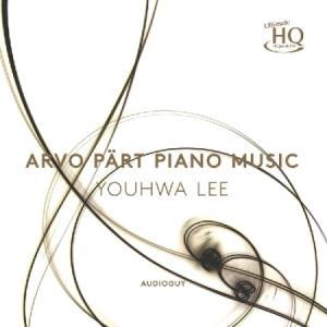 イ・ユファ / ARVO PART PIANO MUSIC[イ・ユファ][クラシック][韓国 CD]|seoul4