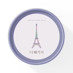 OST / ザ・パッケージ(THE PACKAGE) (JTBC韓国ドラマ)[OST サントラ][韓国 CD]|seoul4