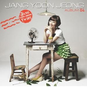 チャン・ユンジョン / チャン・ユンジョン ツイスト (4集) (再発売) [チャン・ユンジョン] [トロット:演歌][CD]|seoul4