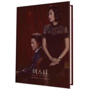 OST / MISTY(ミスティー) (JTBC韓国ドラマ)[OST サントラ][韓国 CD]|seoul4