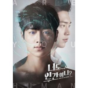 (予約販売)OST / 君も人間か? (KBS韓国ドラマ)[OST サントラ][韓国 CD]|seoul4