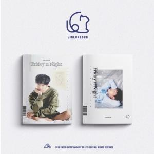 (予約販売)キム・ヨングク / FRIDAY N NIGHT (1ST MINI ALBUM) [キム・ヨングク][韓国 CD] (2種から1種ランダム発送)|seoul4