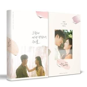 OST / 第3の魅力 (JTBC韓国ドラマ)[OST サントラ][韓国 CD] seoul4