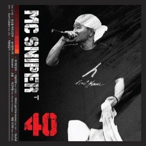 MC SNIPER / マイナス1集 (副題:40)[韓国 CD][ラッパー]|seoul4