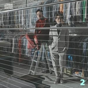 (予約販売)キム・ガンジ X ハ・ホンジ / 世の中望むことがないね[キム・ガンジ X ハ・ホンジ][韓国 CD]|seoul4