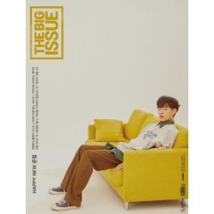 THE BIG ISSUE KOREA (韓国雑誌) / 170号 (表紙:リュ・ジュンヨル)[韓国語] [海外雑誌]|seoul4