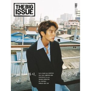 THE BIG ISSUE KOREA (韓国雑誌) / 187号 (表紙:イ・ジュンギ)[韓国語][海外雑誌]|seoul4