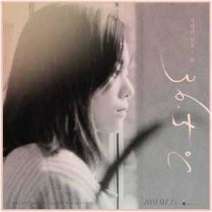 V.A / 36.5℃ (愛の断想 Chapter.6) [オムニバス][CD]|seoul4