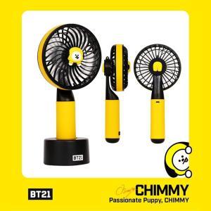 [韓国雑貨]=BT21公式グッズ= HANDY FAN <CHIMMY>  (BT21 ハンディー扇風機) [防弾少年団][かわいい][BTS]|seoul4