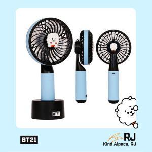 [韓国雑貨]=BT21公式グッズ= HANDY FAN <RJ>  (BT21 ハンディー扇風機) [防弾少年団][かわいい][BTS]|seoul4