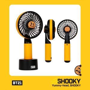 [韓国雑貨]=BT21公式グッズ= HANDY FAN <SHOOKY>  (BT21 ハンディー扇風機) [防弾少年団][かわいい][BTS]|seoul4