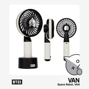 [韓国雑貨]=BT21公式グッズ= HANDY FAN <VAN>  (BT21 ハンディー扇風機) [防弾少年団][かわいい][BTS]|seoul4