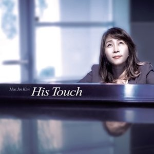 キム・ヒジン / ゴスペル演奏アルバム[HIS TOUCH] [キム・ヒジン][韓国 CD]|seoul4