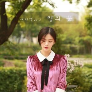 ヨ・ニエル / 羊の門 [ヨ・ニエル][韓国 CD]|seoul4