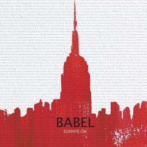 オ・ウンヘ / BABEL (1集)[ジャズ][韓国 CD]|seoul4