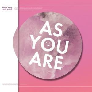 カン・ヘイン / AS YOU ARE(1集)[カン・ヘイン][韓国 CD]|seoul4
