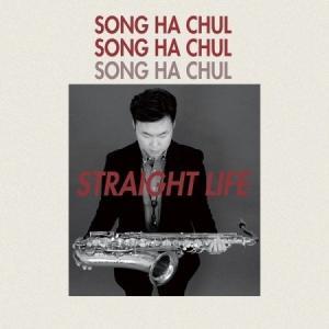 ソン・ハチョル / STRAIGHT LIFE [ソン・ハチョル] [ジャズ][CD] seoul4