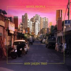 (予約販売)アン・ジェジントリオ / ソウル人 (2集)[アン・ジェジントリオ][CD]|seoul4
