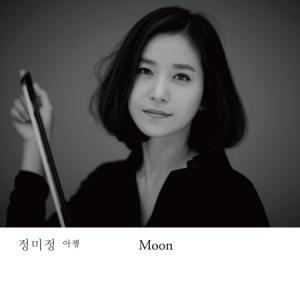 チョン・ミジョン / MOON[チョン・ミジョン][韓国 CD]|seoul4