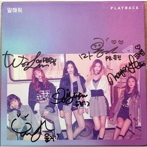PLAYBACK /[プロモ用CD]言ってよ ※直筆サインCD[PLAYBACK][韓国 CD]|seoul4