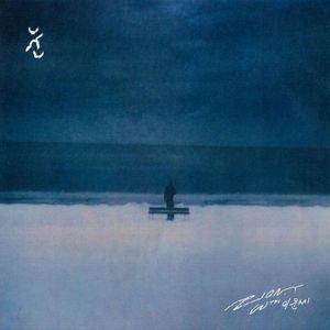 Zion.T (Feat.イ・ムンセ) /[プロモ用CD]雪[ZION.T][韓国 CD]|seoul4