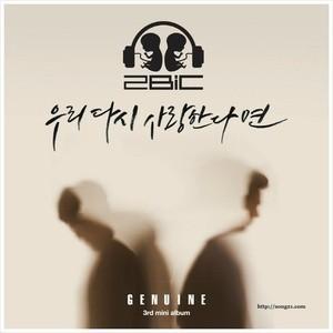 2BIC /[プロモ用CD]私たちは再び愛するなら[2BIC][韓国 CD]※パッケージ外側に傷が多くあります|seoul4