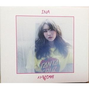 イナ(INA) /[プロモ用CD]愛DOLL[イナ(INA)][韓国 CD]|seoul4