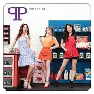 PURPLE /[プロモ用CD]メメヤ[韓国 CD]|seoul4