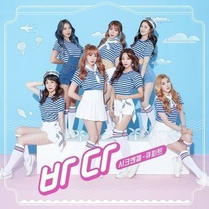 CHIC ANGEL X CUPID /[プロモ用CD]海[韓国 CD]|seoul4