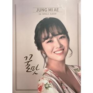 チョン・ミエ /[プロモ用CD]蜜[韓国 CD]|seoul4