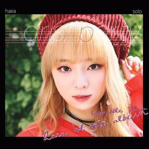 ヘア(LIPBUBBLE) /[プロモ用CD]Paris Party[ヘア(LIPBUBBLE)][韓国 CD]|seoul4