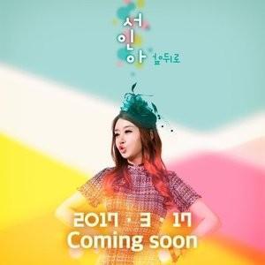 ソ・インア / [プロモ用CD]前後 [ソ・インア][CD]|seoul4